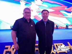 G-w Lee Bao Fang 2018